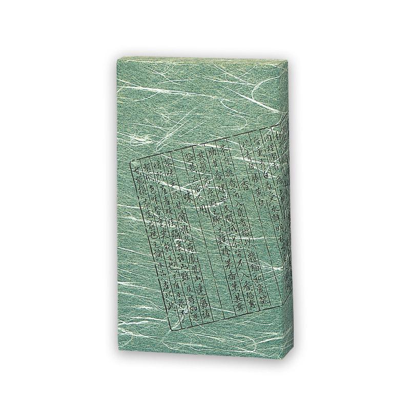 平袋カートン 喫茶記〈グリーン〉50g×1袋詰