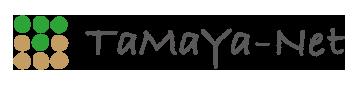 包装資材・パッケージのオンラインショップ|株式会社タマヤ