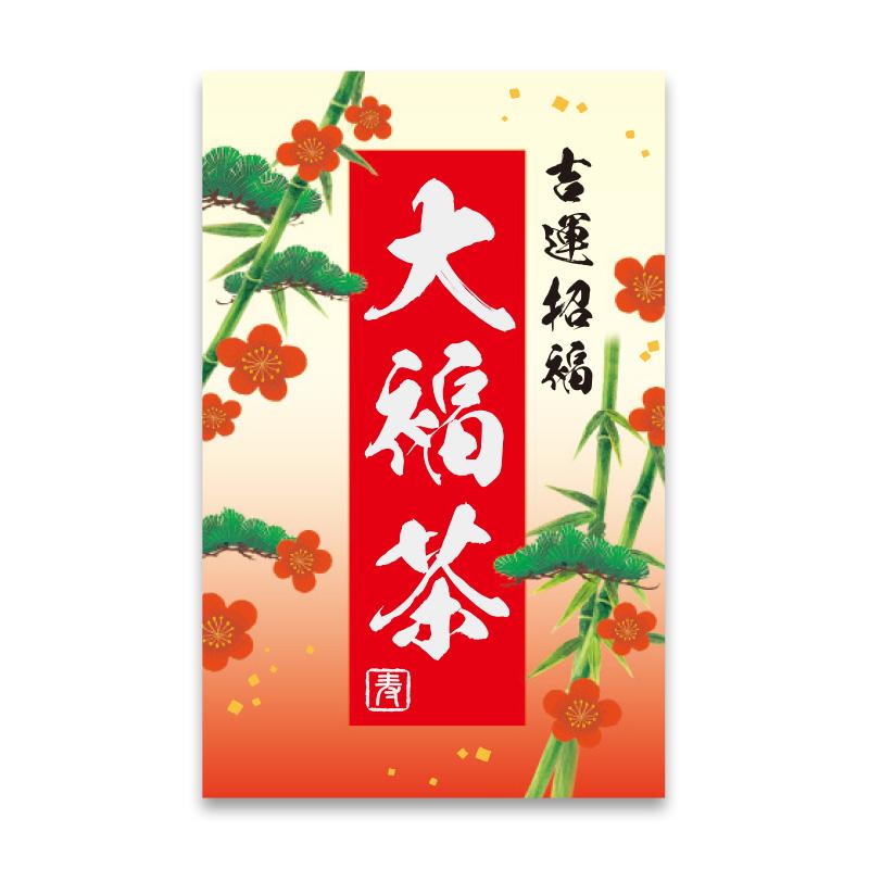 角型シール(小) 大福茶B〈白〉