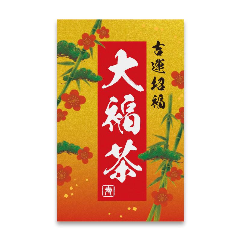 角型シール(小) 大福茶B〈金〉